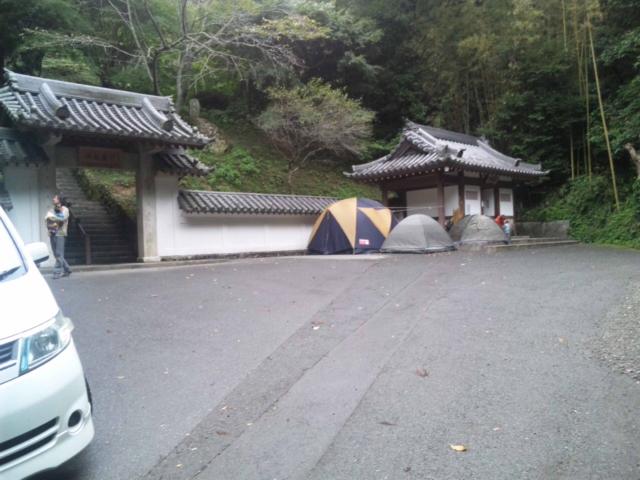 千葉でテントを【2<br />  】